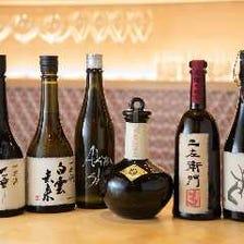 ◆お酒と楽しむおまかせコース料理