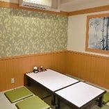 お座敷個室(2~6名様)