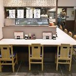 厨房側カウンター席(1~9名様)