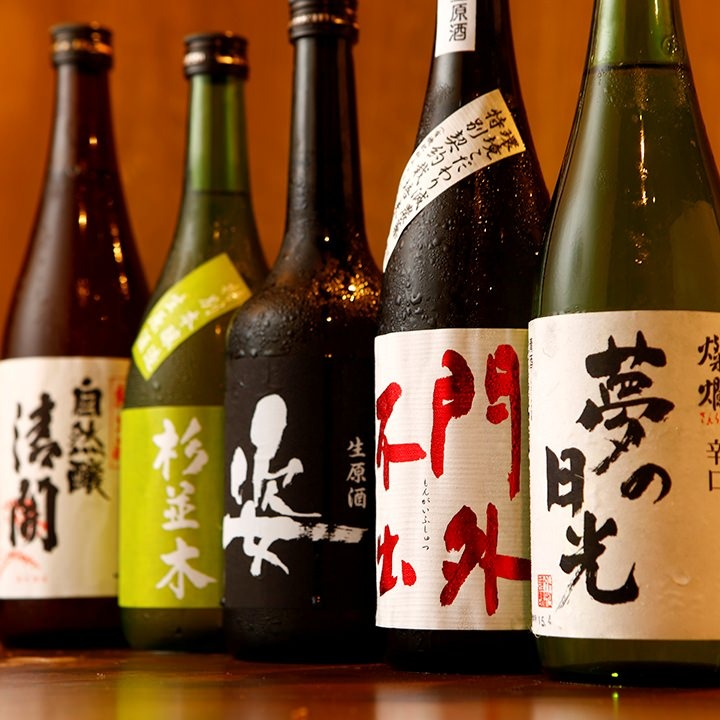 厳選した栃木の地酒をご用意 その時々による旬の銘品をセレクト