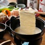 特製豆乳出汁で食べる湯波しゃぶと季節のお野菜