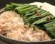 国産牛生モツ鍋、寄せ鍋。スープは多種ご用意がございます。