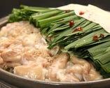 国産牛生もつ鍋!スープも多種ご用意。生姜スープが人気です!