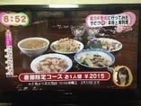 めざましテレビに登場!当店の春節コース、2015年にちなんで2,015円が放送されました。