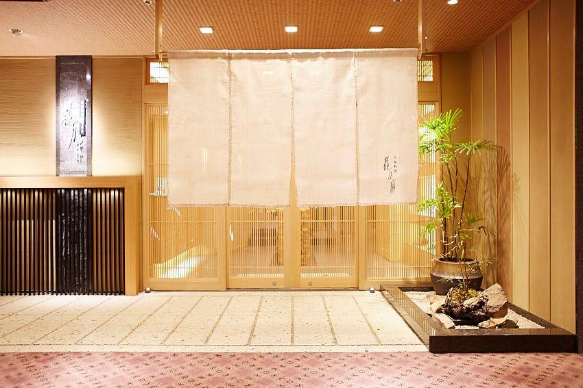 ◆高岡駅 徒歩6分