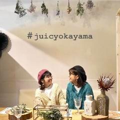 Ristrante & Bar Juicy - ジューシー -