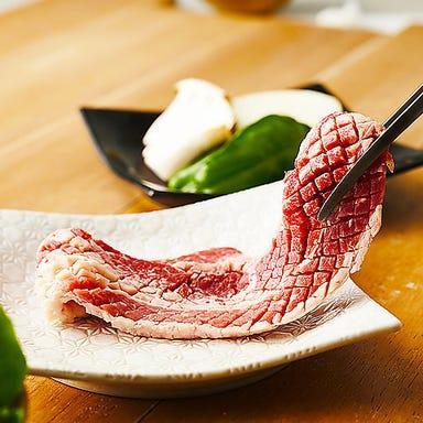 幸せの焼肉食べ放題 かみむら牧場 府中店  メニューの画像