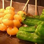 各種野菜焼き