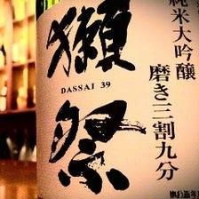 焼酎・日本酒・梅酒・泡盛150種