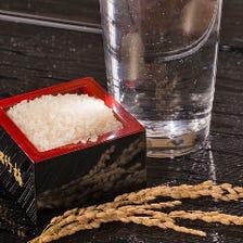 """""""美味しいお米""""には理由がある"""