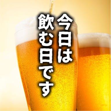 酔食居酒屋 山の猿 白石店  コースの画像