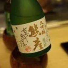 たん熊北店オリジナル日本酒『熊彦』