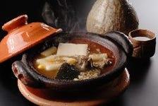 たん熊北店を代表する逸品『丸鍋』