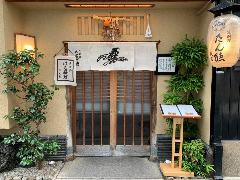 京料理 たん熊北店