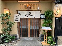京料理 たん熊北店 本店