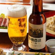 日本初!オーガニックビール