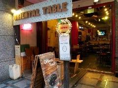 オリエンタル テーブル