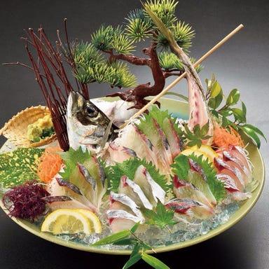 大分 魚○鶏吉  コースの画像