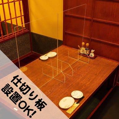 大分 魚○鶏吉  店内の画像