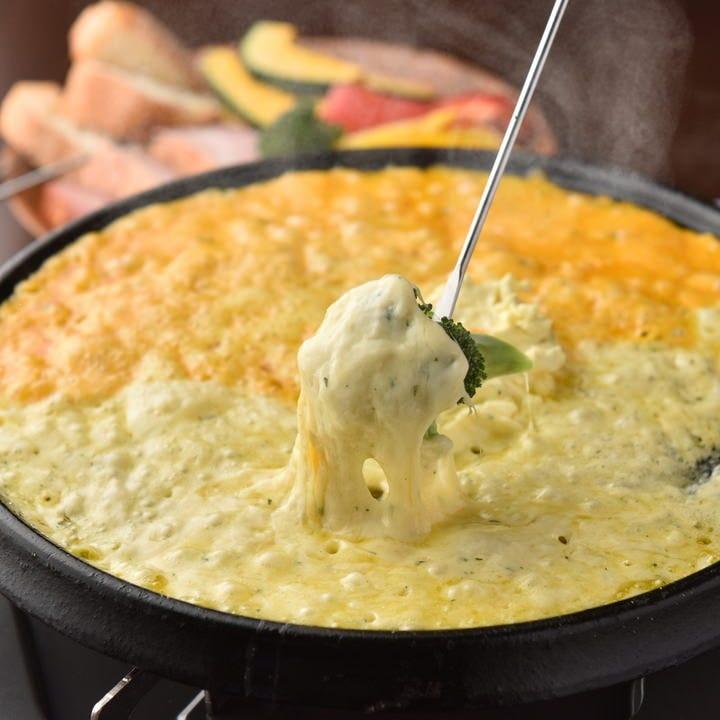 チーズフォンデュコース