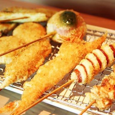 串カツ SHIRASU  コースの画像
