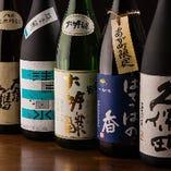 日本酒はその時期のおいしいお酒をご用意