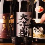 季節変わり 厳選の日本酒・地酒