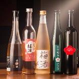 梅酒、ワイン、焼酎も定番から珍しいものまで揃います
