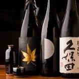 他では珍しい日本酒がずらり・・・