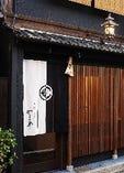 京都 三条 やま平