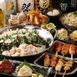 2H飲み放題付宴会コースは3,000円(税込)〜ご用意しております