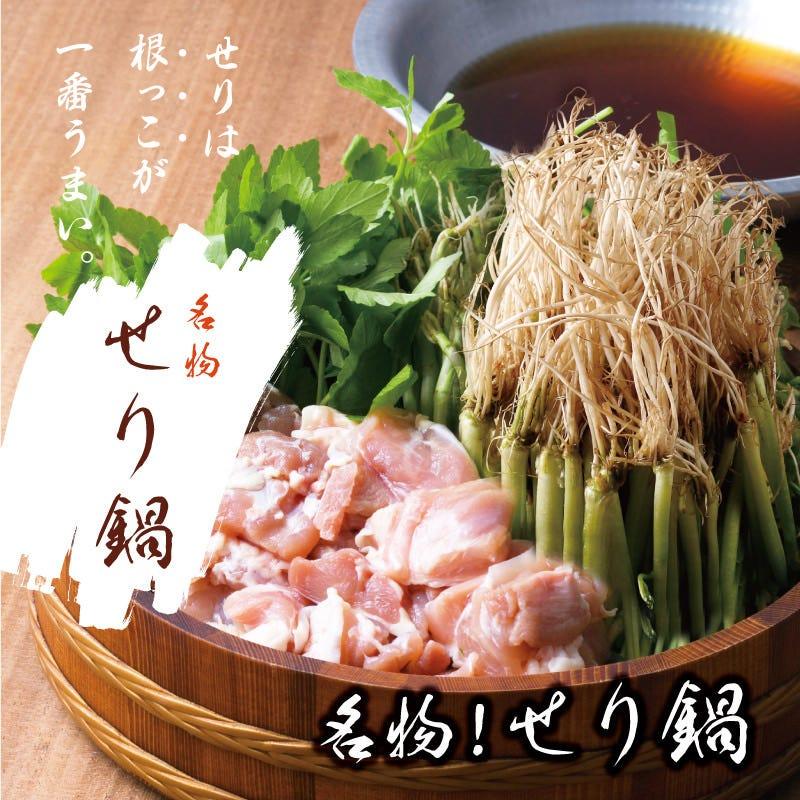 【すりみや】 神田淡路町店