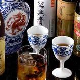 紹興酒 花彫(17°)