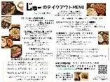 じゅーべんとう(各700円)
