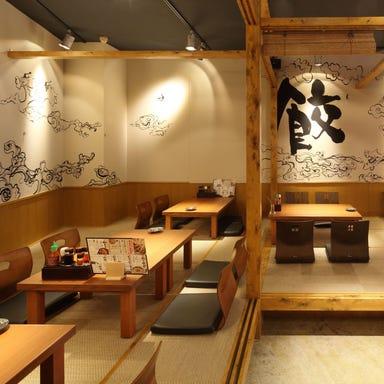 刈谷餃子工房 つづみや  店内の画像