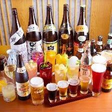 生ビールOK!全43種類の飲み放題