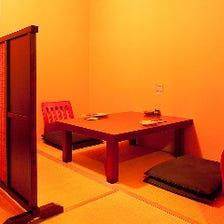 ◆大人の個室(2〜8名様利用可)◆