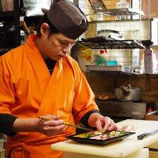 ◆料理人の匠とこだわり◆