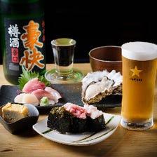 天然地魚と赤酢のシャリ