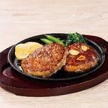 Wハンバーグ(All Beef &合挽)~選べるソース