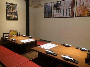 北海道海鮮にほんいち 福島店 店内の画像