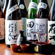 【日本酒】多彩な味わいは20種類以上