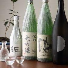 佐渡の日本酒をお楽しみ頂けます