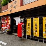 まるで鍋のホルモン総選挙! 飲み放題付 3,980円 『三田牛もつ鍋コース』