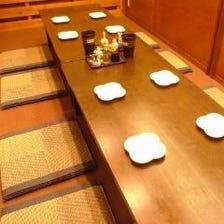 ◆お座敷での小中型宴会にも最適です