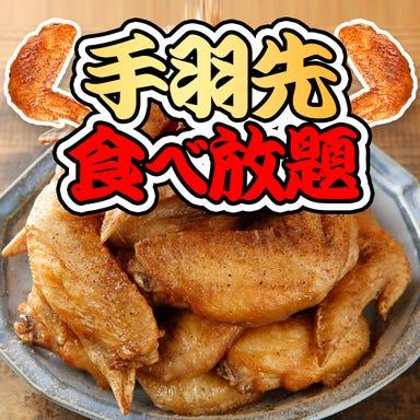 鶏とチーズの個室居酒屋 鶏℃(とりどし) 名古屋駅前店 コースの画像