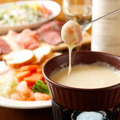 Cafe&Bar Memoria(メモリア) 戸塚店 コースの画像