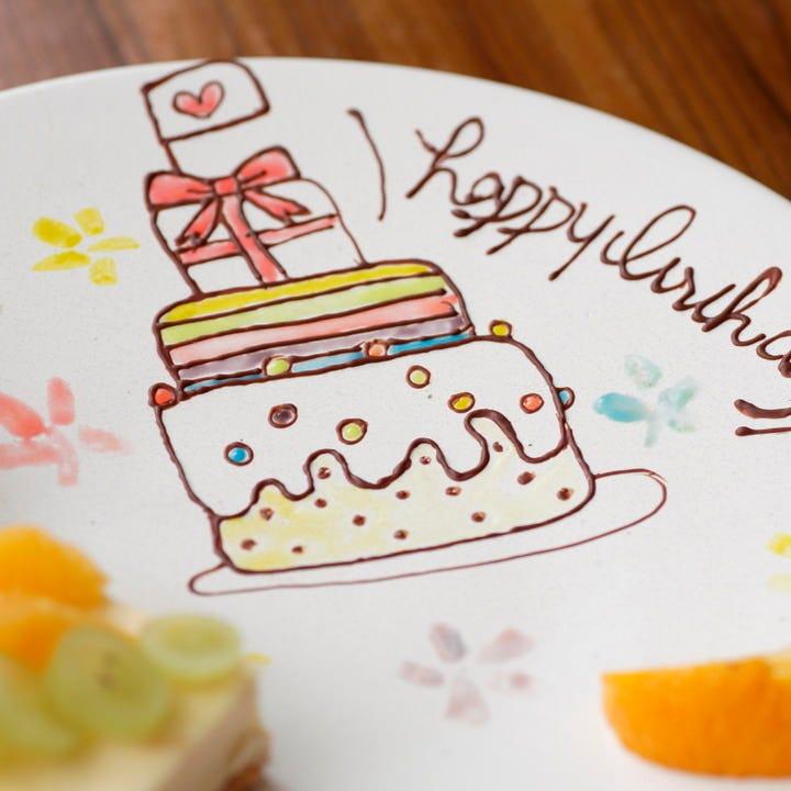 【誕生日や記念日に】思い出に残るメッセージプレートやケーキが入った2.5h飲み放題付きプラン〈全6品〉