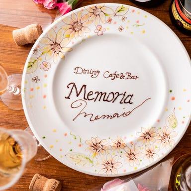 Cafe&Bar Memoria(メモリア) 戸塚店 メニューの画像