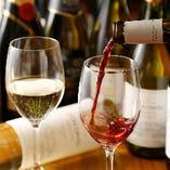 肉三種盛りをはじめ様々な当店自慢メニューに合うワインもご用意